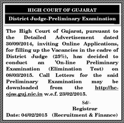 Gujarat High court District Judge Exam Call Letter