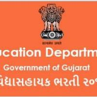 VS Bharti Social Science Call Letter Now Available