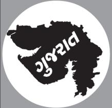 Gujarat Rojgar Samachar E Paper 18-03-2015
