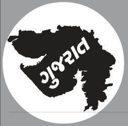 Gujarat Rozgaar Samachar E-Paper 04-03-2015
