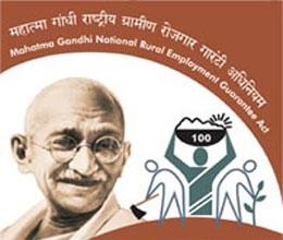 MGNREGA Gujarat Result