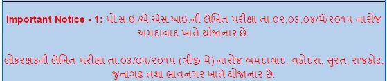 Final Exam Date PSI ASI and Constable Recruitment 2015