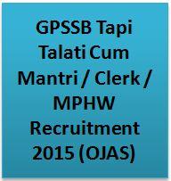 GPSSB Tapi Talati Cum Mantri