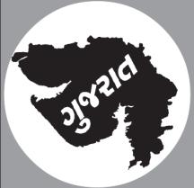 Gujarat Rojgar Samachar 15-04-2015