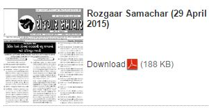 Gujarat Rojgar Samachar 29-04-2015