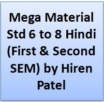 Mega Material Std 6 to 8 Hindi