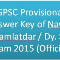 GPSC Provisional Answe Key of Nayab Mamlatdar