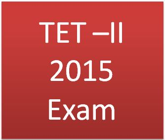 GSEB TET 2 Exam 2015 Online Apply