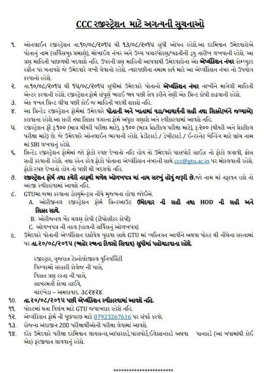 CCC Registration Important Instruction