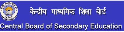 CBSE UGC NET June 2015 Result