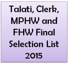 Talati, Clerk, MPHW and FHW Final Selection List 2015