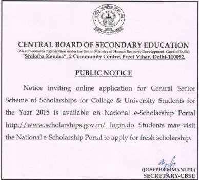 central-sector-scholarship-2015