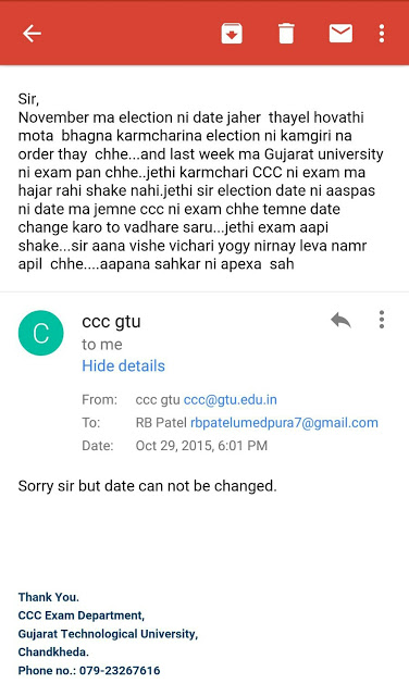 GTU CCC Exam Date Election Na Lidhe Change Nahi Thay By Email