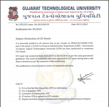GTU CCC RESULT OF EXAM DATED 26-09-2015 To 30-10-2015