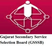 GSSSB Office Superintendent Final Selection List & Waiting List Declared