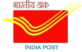 Branch Post Master Recruitment 2016