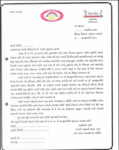 Dikrini Salam Desh Ne Nam page3