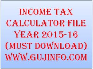 Income Tax Calculator 2015
