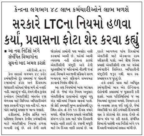 LTC Niyamo Halva Karya