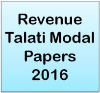 Revenue Talati Modal Papers 2016