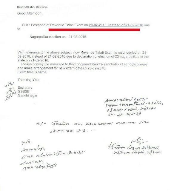 Revenue talati exam date 2016 changed