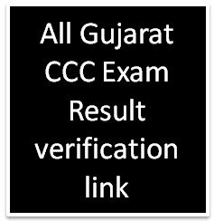 All Gujarat CCC Exam Result verification link