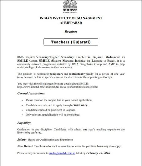 IIMA Ahmedabad Teacher Recruitment 2016