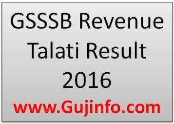 GSSSB Revenue Talati Result 2016