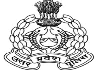 UP Police Computer Operator Recruitment 2016