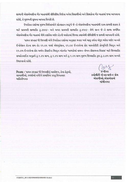 Vachan Saptah 2016 Paripatra page4