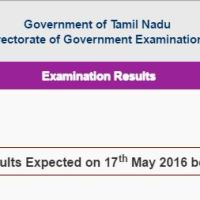 TN HSC RESULT 2016