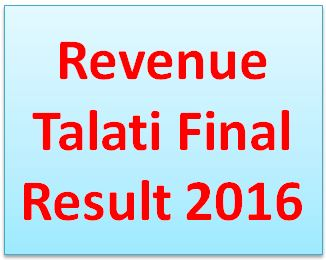 Revenue Talati Final Result 2016