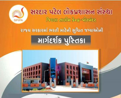 Competitive Exams Information Booklet