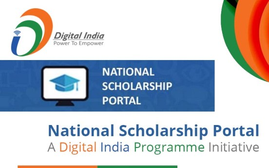 scholarships.gov.in National Scholarship Portal