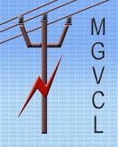 MGVCL Vidyut Sahayak Exam Admit card 2016