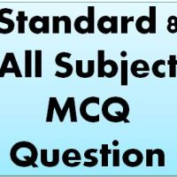standard-8-all-subject-mcq-question