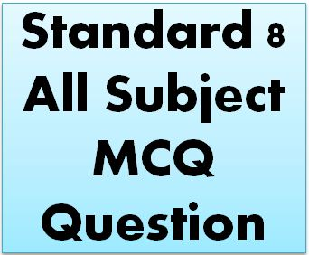 Standard 8 All Subject MCQ Question