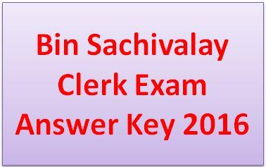 Bin Sachivalay Clerk Exam Answer Key 2016