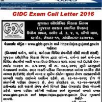 gidc-exam-call-letter-2016