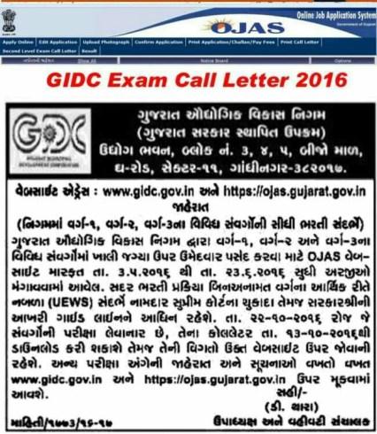 GIDC Exam Call Letter 2016