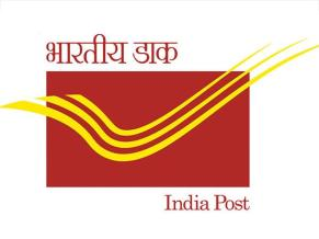 India Post Payments Bank Recruitment 2016