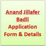 Anand Jillafer Badli Application Form