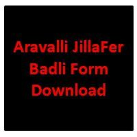 Aravalli JillaFer Badli Form