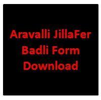 Aravalli JillaFer Badli Form