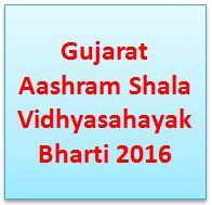 Gujarat Aashram Shala Vidhyasahayak Bharti 2016