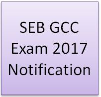 SEB GCC Exam 2018 Notification