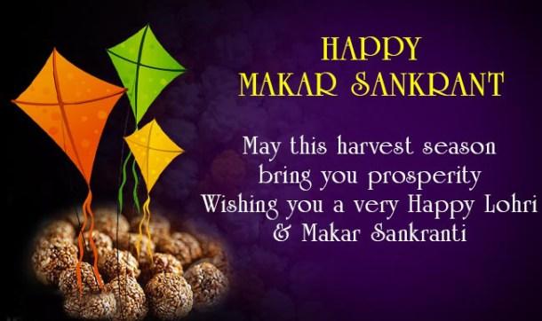 Makar Sankranti sms