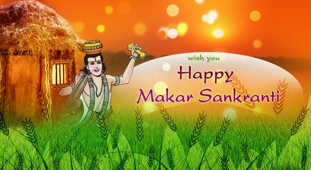 happy makar sankranti hd wallpaper 2018