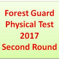 Gujarat Forest Guard PET Second Round 2017