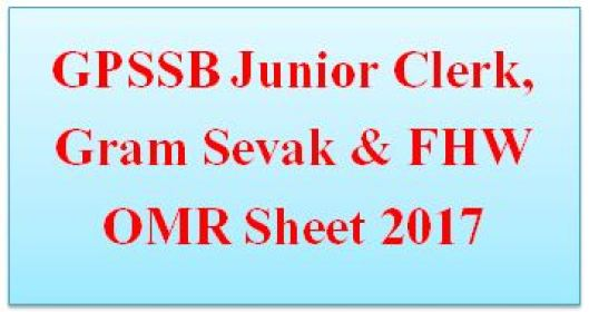 GPSSB Junior Clerk Gram Sevak FHW OMR Sheet 2017 pdf